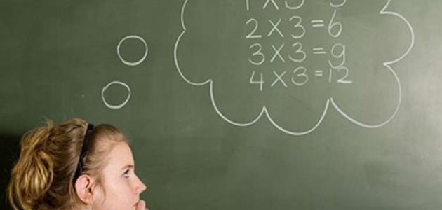 كيف تتعلم الرياضيات بسهولة