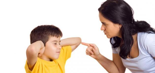 ما عقوبة عقوق الوالدين