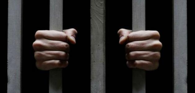 ما بعد الإفراج عن السجين