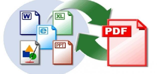 التحويل من وورد لـ pdf