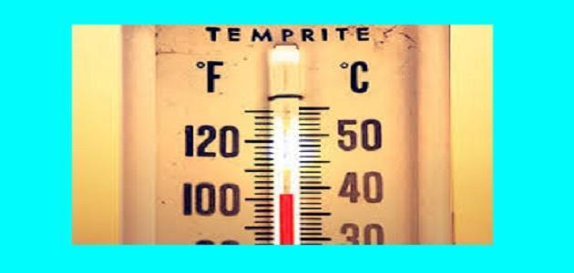 معادلة تحويل درجة الحرارة من فهرنهايت إلى مئوي