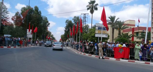 مدينة الفقيه بن صالح