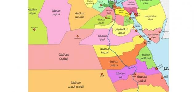 محافظات مصر ومراكزها
