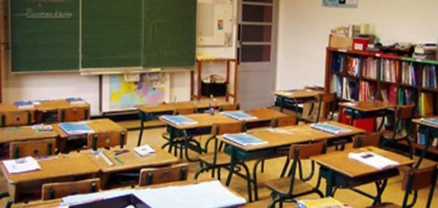 مفهوم المدرسة الابتدائية
