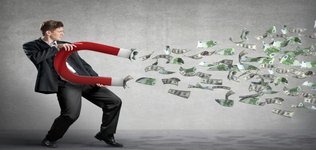 مفاهيم مالية
