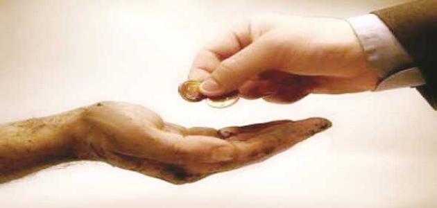 مفهوم الصدقة التطوعية
