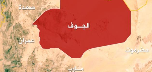 محافظة الجوف في السعودية