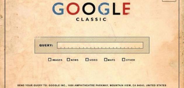 كيفية جعل جوجل الصفحة الرئيسية