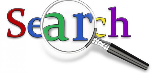 افضل محركات البحث العالمية البديلة عن جوجل