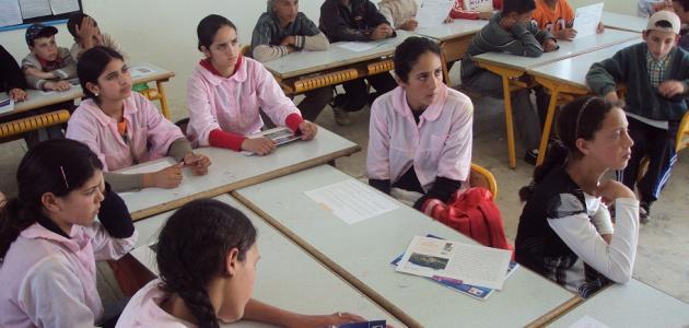 مفهوم المدرسة لغة واصطلاحاً