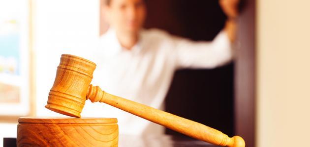 مفهوم العدالة والإنصاف