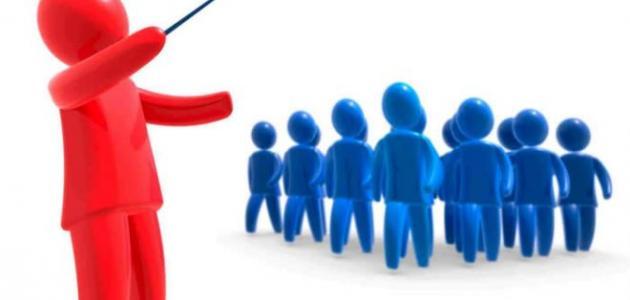 مفهوم الإدارة بشكل عام