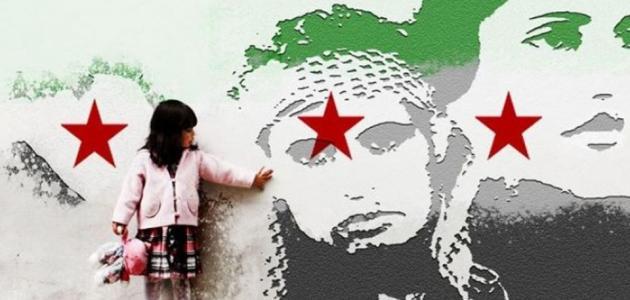 مقال تعبير سوريا قصير مؤثر