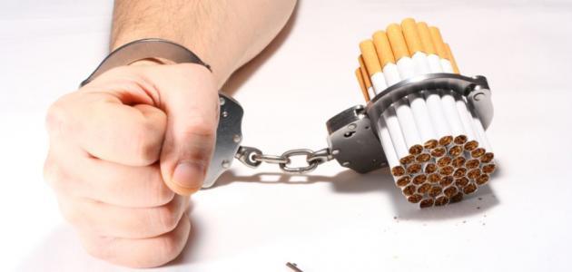 مقالة عن مضار التدخين