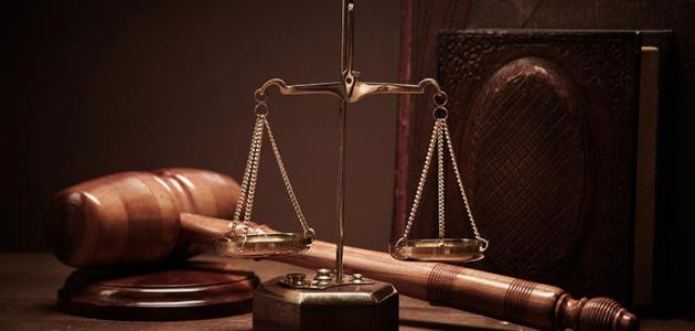 تعريف القضاء