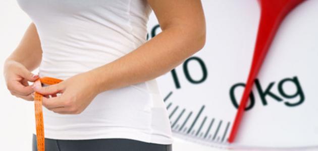 أفضل طريقة لخسارة الوزن في أسبوع