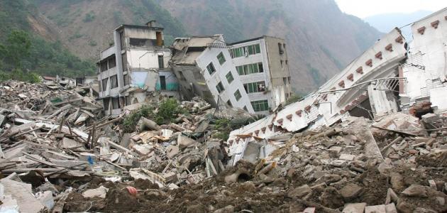 موضوع حول كارثة الزلازل الطبيعية