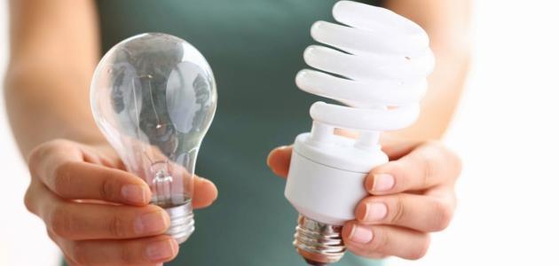 مقالة علمية في منافع الكهرباء