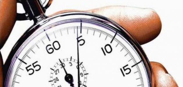 مقال عن قيمة الوقت