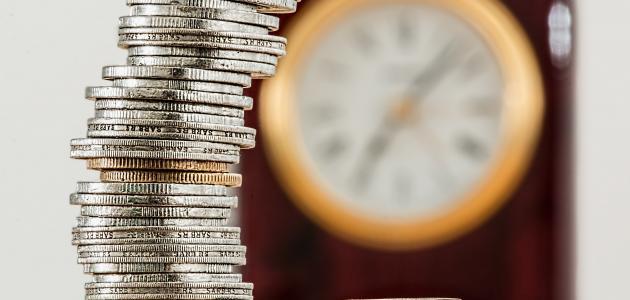 مفهوم عجز الميزانية