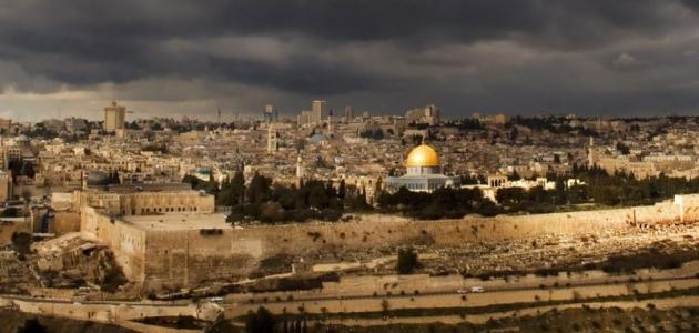 مدينة القدس القديمة