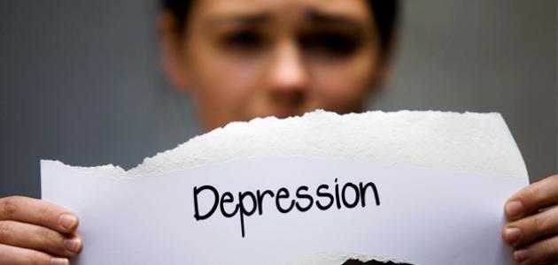 مفهوم الاكتئاب وأسبابه