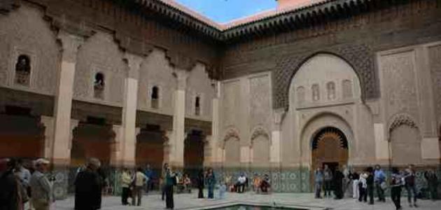 مقومات الحضارة المغربية