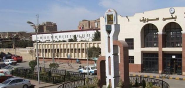 محافظة بنى سويف