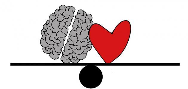 مفهوم الحب عند الفلاسفة