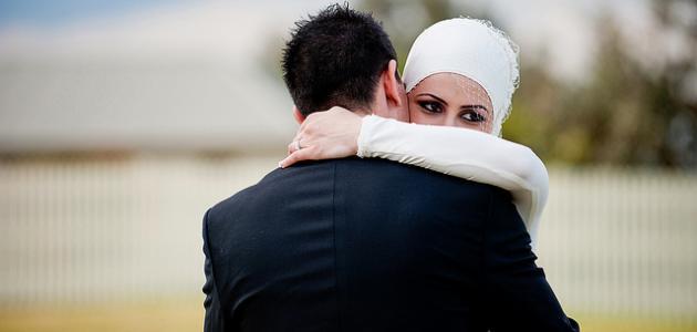 مفهوم الزواج شرعاً