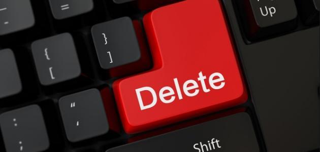 كيفية حذف برنامج من الكمبيوتر