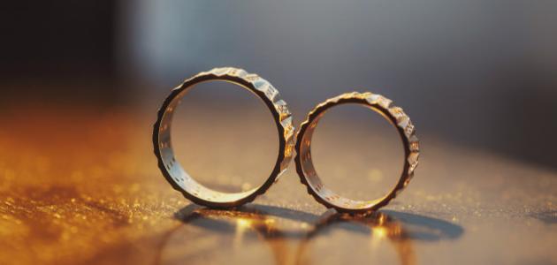 شروط زواج المسلم من مسيحية
