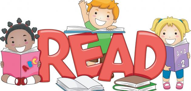 صعوبات القراءة والكتابة
