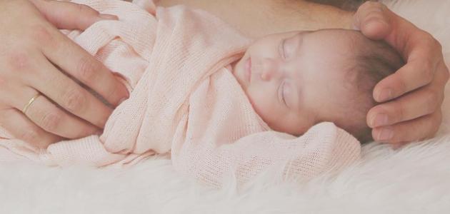 دعاء للمولود الجديد موضوع