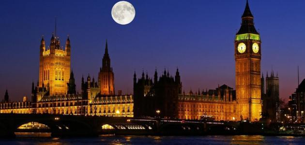 موضوع عن مدينة لندن