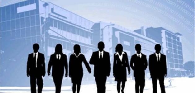 مفهوم تخطيط القوى العاملة