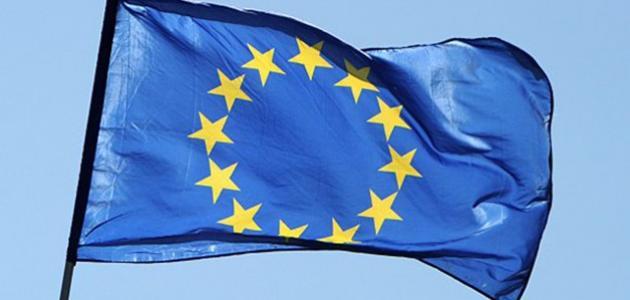 شروط الانضمام للاتحاد الأوروبي