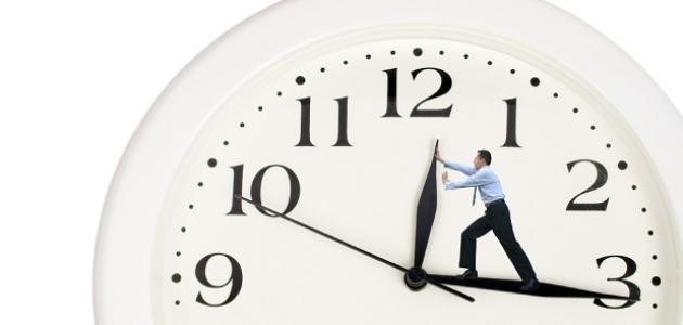 15 دقيقة كافية لتغيير حياتك