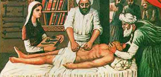 مفهوم الطب العلاجي في الإسلام