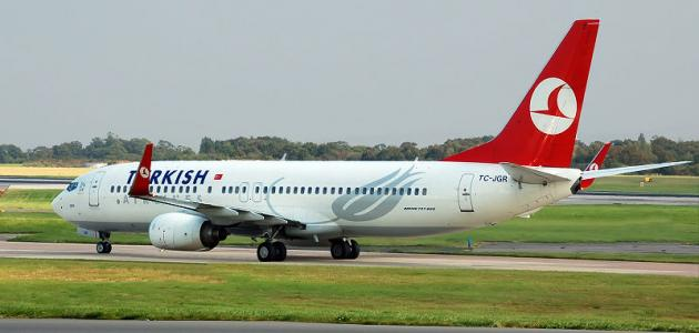 السفر من إسطنبول إلى طرابزون