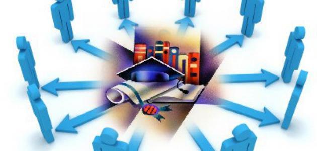 مفهوم اقتصاد الخدمات