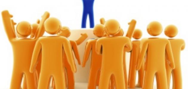معايير اختيار الموظف المثالي