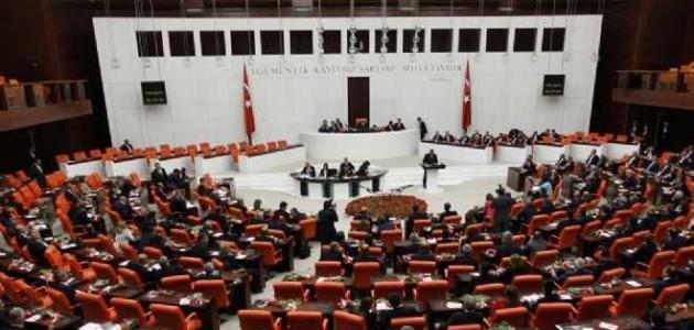 معنى البرلمان