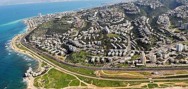 موضوع عن مدينة حيفا
