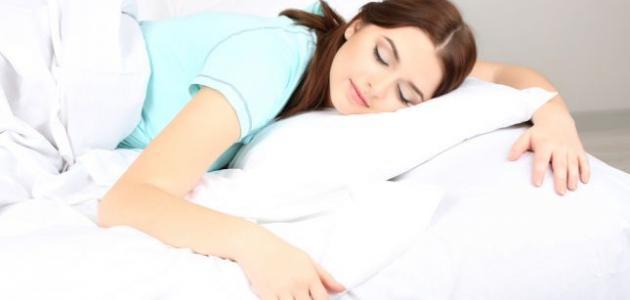 طرق النوم الصحي