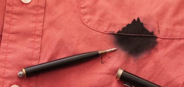 طريقة إزالة بقع الحبر الجاف من الملابس
