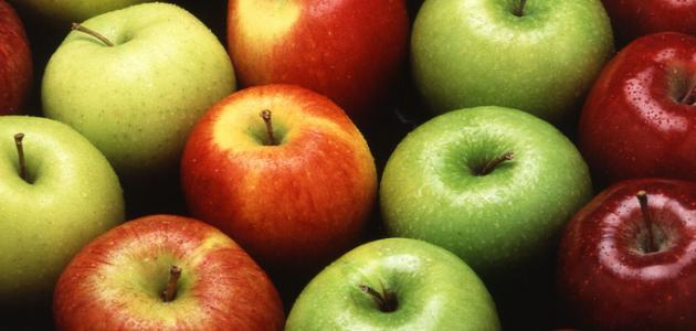 ما فائدة التفاح