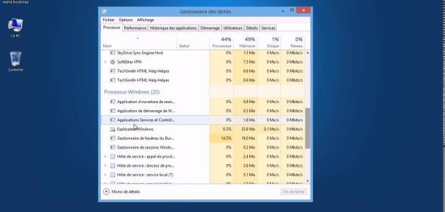 كيفية تسريع الكمبيوتر بدون برامج