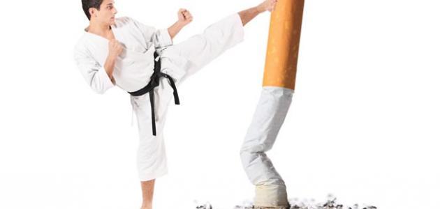 طريقة ترك التدخين في خمسة أيام