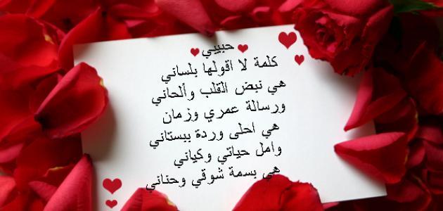 صوره كلمات عشان الحب , اجمل صور عليها كلام حب